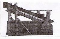 Ibn Ghanims gun