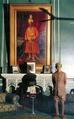 Iftikhar Ali Khan of Malerkotla.png