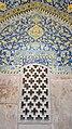 Imam Mosque external window.jpg