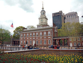 Vue de l'Independence Hall