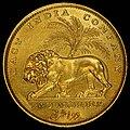 India 1835 2 Mohurs (rev).jpg