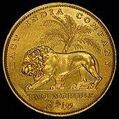 East India Company 1801-1874 Flag Tie Pin