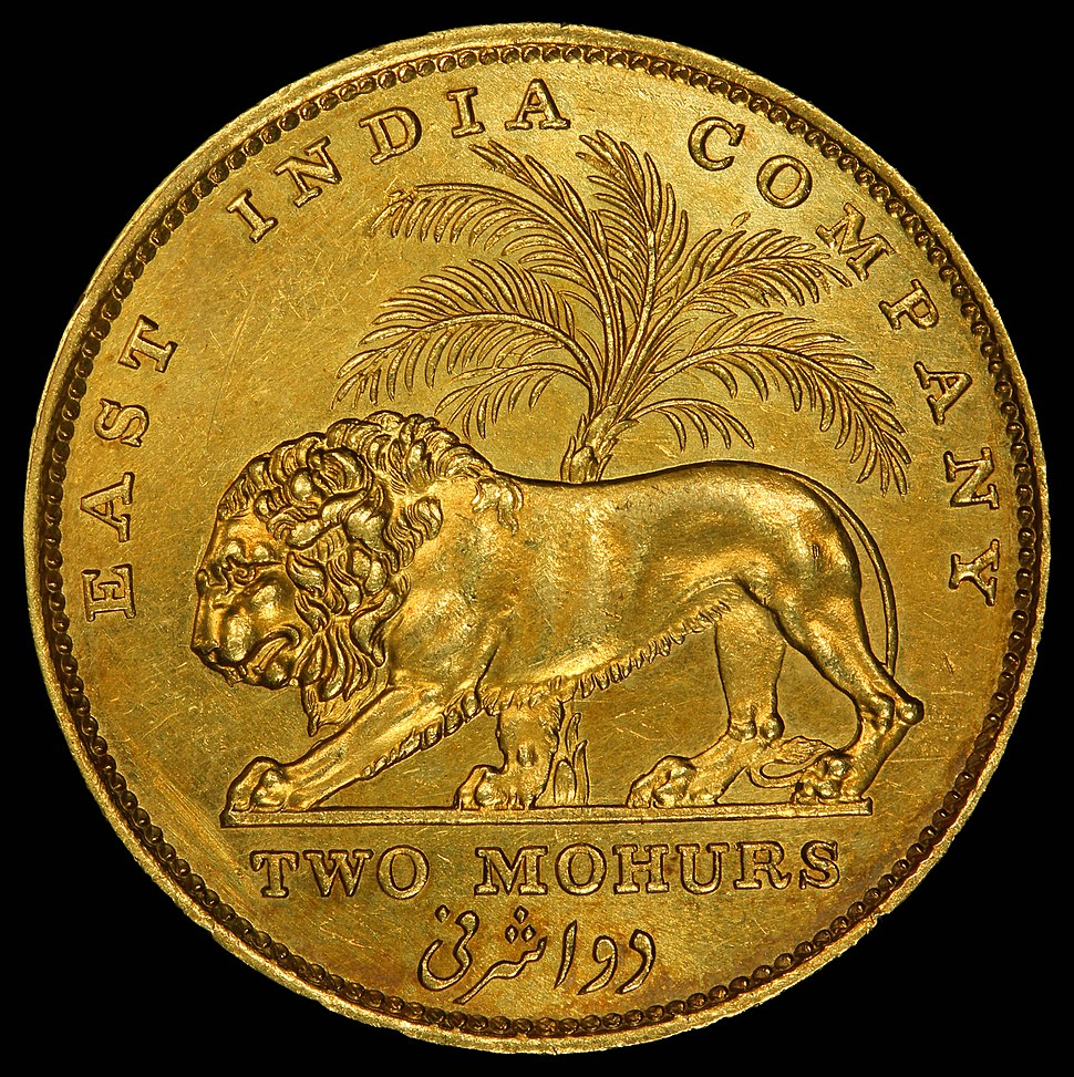 India 1835 2 Mohurs (rev)