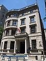 Indonesian consulate NY 9745.JPG