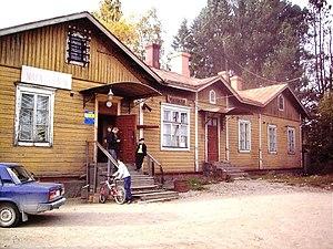 Zaytsevo, Leningrad Oblast - Shop in the former train station building