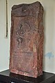 Inscribed Slab Showing a Male with Bow - Vikram Samvat 1420 - Maglora - ACCN 00-Q-7 - Government Museum - Mathura 2013-02-22 4720.JPG