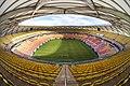 Interior da Arena da Amazônia.jpg