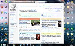 Internet Explorer 9 Screenshot ukwiki 19 june 2013.JPG