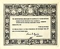 Invitation to the Lord Mayor's banquet 1902 designed by George W. Eve.jpg