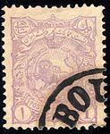 Iran 1894 Sc90 used.jpg