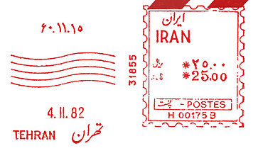 Iran stamp type B1.jpg