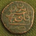 Irevan feodal 1717.jpg
