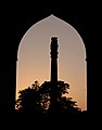 Iron Pillar at Qutub Complex (2534339664).jpg