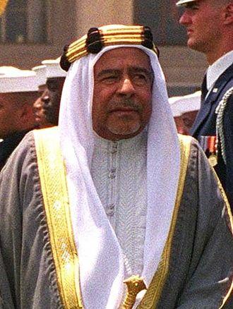 King of Bahrain - Image: Isa bin Salman Al Khalifa 1998