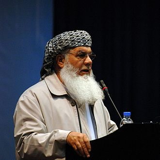 Ismail Khan - Ismail Khan at the 2010 National Conference on Water Resources, Development and Management of Afghanistan