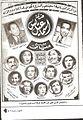 Ismail Yassin Theatre.jpg