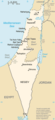 Israel-CIA WFB Map (2004).png