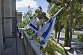 Israel Broadcasting service at Shaarei Tsedek porch 03.jpg