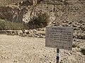 Israel Hiking Map מאגורת רחמים.jpeg