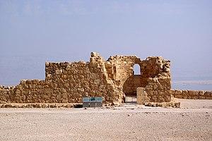 Deutsch: Israel, Masada, Byzantinische Kirche ...