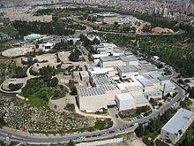 Музей Израиля.JPG