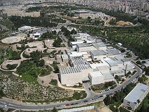 Aerial photograph of the Israel Museum, with t...