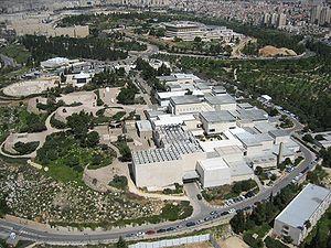 Israel Museum - Image: Israel museum