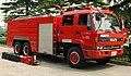 Isuzu CXZ firetruck.jpg