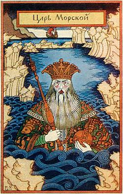 Морской царь. Термин. История 250px-Ivan_Bilibin_068_crop