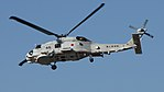 JMSDF SH-60J(8265) fly over at Tokushima Air Base September 30, 2017 04.jpg