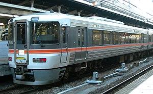 373 series - Image: JRC Kuha 372 11