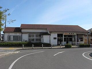 Higashiura Station Railway station in Higashiura, Aichi Prefecture, Japan