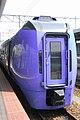 JR Hokkaido type 283 JR北海道 キハ283形 (2481259311).jpg