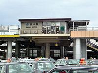 JR Ibaraki Station.JPG