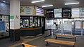 JR Muroran-Main-Line Tōya Station Gates.jpg