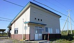 JR Nemuro-Main-Line Shakubetsu Station building.jpg