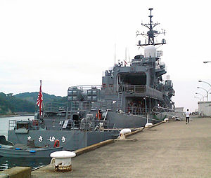 JS Asayuki (DD-132) at Yokosuka?.jpg