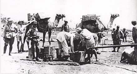 Filling fantasies and loading them onto camels near Jaffa Jaffa 1918, water fantasies being filled.jpg