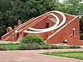 Jantar Mantar Image.jpg