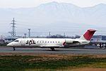 Japan Air Lines CRJ200ER (JA203J-7626) (23539918442).jpg