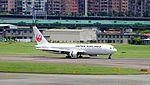 Japan Airlines B767-346ER JA652J Landing down Taipei Songshan Airport 20160801a.jpg
