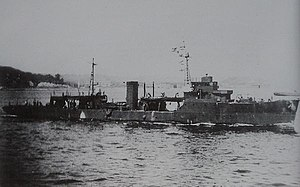 Japanese minelayer Kamishima 1947.jpg