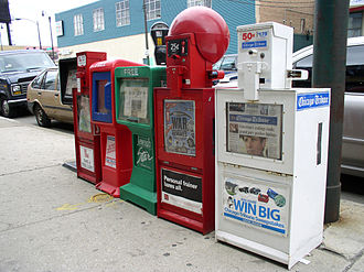 Chicago Jewish Star - A Chicago Jewish Star news box  (in green) in the South Loop, 2005.