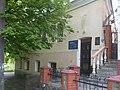 Jewish Shop in Kaniv1.jpg