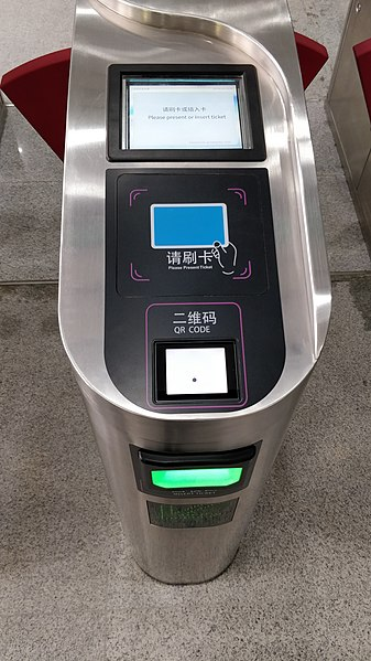 Jinan Metro Turnstile at Jinan West Railway Station 201901.jpg