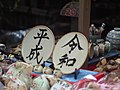 Jindaiji (32804214247).jpg