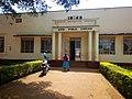 Jinja Public Library.jpg