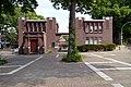 Joodse begraafplaats (Nijmegen).jpg