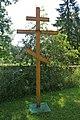 Jurowlany - Cross.jpg