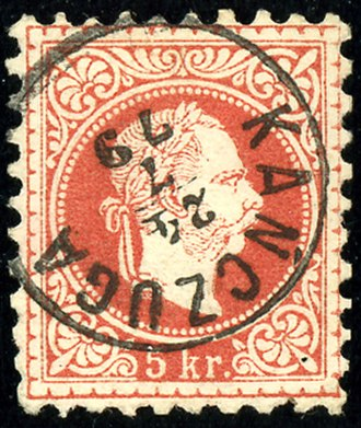 Kańczuga - Austrian cancelled KK stamp, Kańczuga in 1879